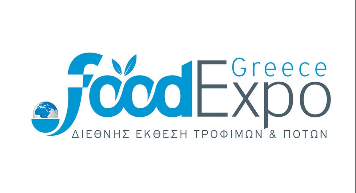 Η εταιρία Μερκούρογλου δίνει το παρόν στην foodExpo 2015!